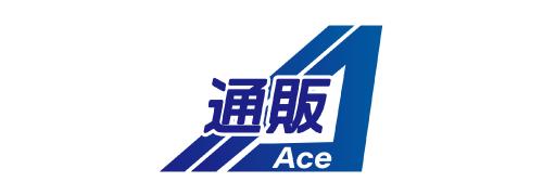 通販Ace