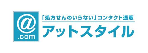 株式会社カズマ