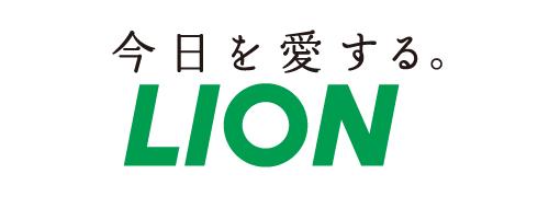 ライオン株式会社様ロゴマーク