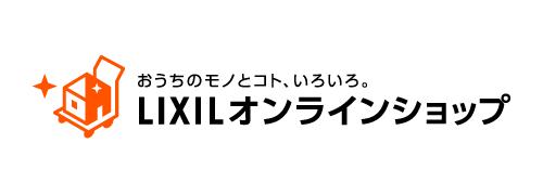 株式会社LIXIL住生活ソリューション