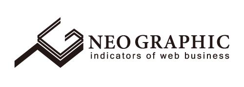 株式会社ネオグラフィック