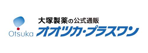 大塚製薬株式会社様ロゴマーク